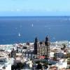 5ª Academia Internacional de Verano de Dirección Coral y Pedagogía Musical, Las Palmas de Gran Canaria