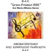 """XVII Concurso de Composición para coros B.A.E. """"Gran Premio BBK"""""""