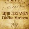 XLVIII Certamen de la Canción Marinera de San Vicente de la Barquera