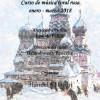 Sociedad Handel y Haydn: Curso de música coral rusa
