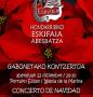 Eskifaia: estreno de Haurra izu lotto bat de Javi Busto