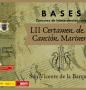 52º Certamen de la Canción Marinera de San Vicente de la Barquera: Bases