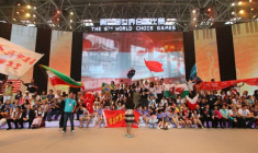 Los 6th World Choir Games 2010 de Shaoxing (China) en directo