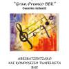 """XXI Concurso de Composición para coros B.A.E. """"Gran Premio """"Gran Premio BBK"""""""