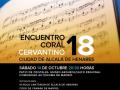 XVIII Encuentro Coral Cervantino Ciudad de Alcalá de Henares