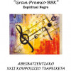 """XXII Concurso de Composición para Coros BAE """"Gran Premio BBK"""""""