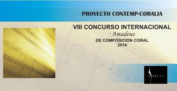 triptico-concurso-VIII-2014-bases.es